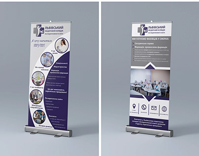 Creating a corporate style for an educational instit