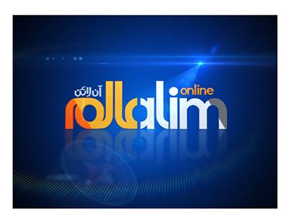 Aalim online logo