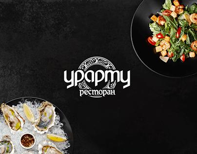 Restaurant Urartu