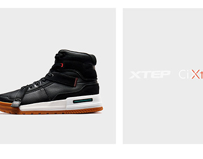XTEP Lifestyle Shoes