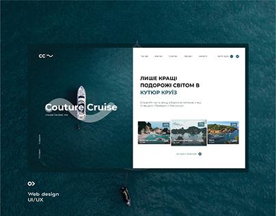 Couture Cruise - Web Design UI/UX