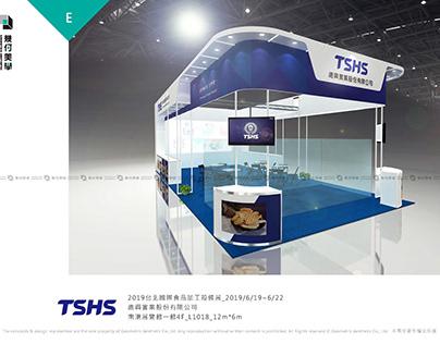 台北國際食品加工機械展FOODTECH TAIPEI 2019