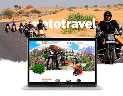 "Design multi - Landing Page ""Mototravel"""