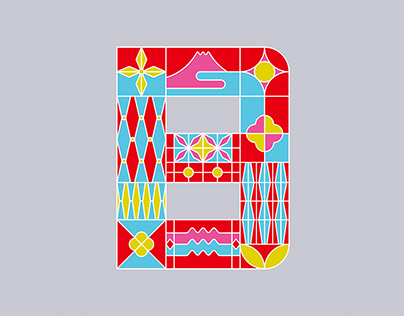 2020 Tainan Design Week 臺南設計週