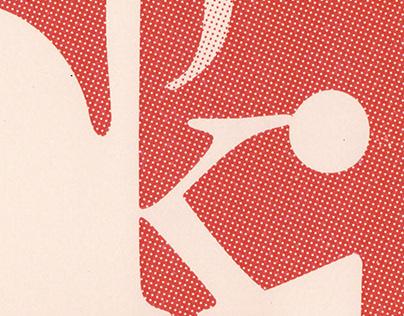 Helvetica / Garamond