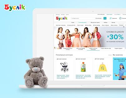 Online store for children