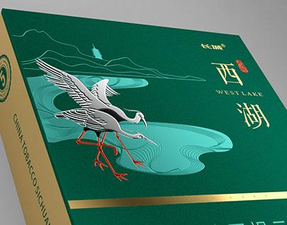 Great Wall tobacco 长城烟叶雪茄系列产品包装设计