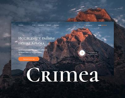 Travel Agency - Landing Page   Crimea