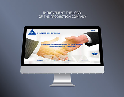 Improvement the logo of the production company