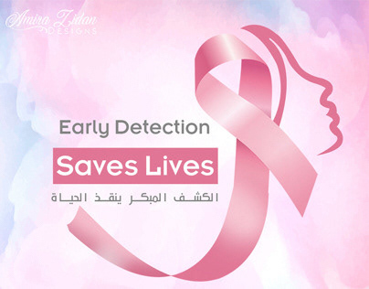 Breast Cancer Awareness Campaign l Social Media