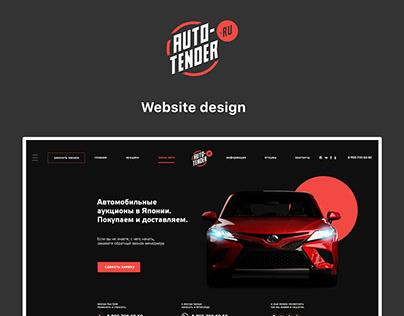 Auto-tender.ru website design