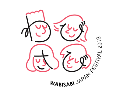 Logo Design for Wabi Sabi Japan Festival 2019