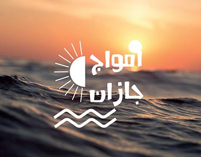 """Logo """"Ksa"""""""