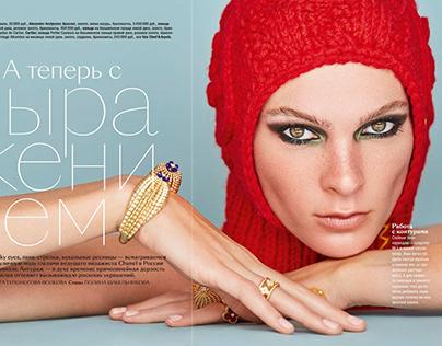 Glamour | September Issue