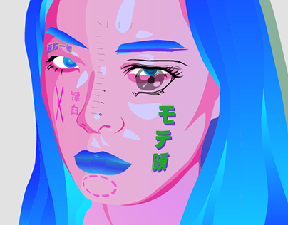 Vector Portrait of Rina Sawayama