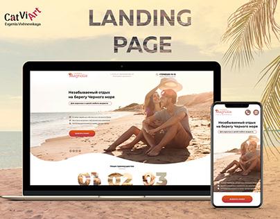 Hotel Magnolia/Landing page