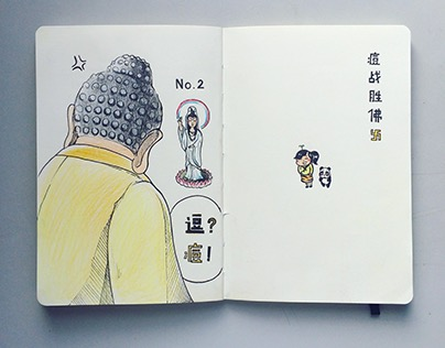 2015.10 Doodles