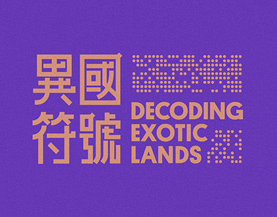 # Arttravellers Exhibition Series I: Decoding Exotic La