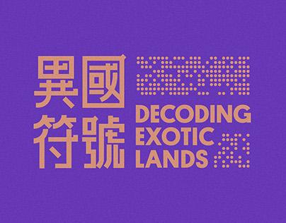 # Arttravellers Exhibition Series I: Decoding Exotic La