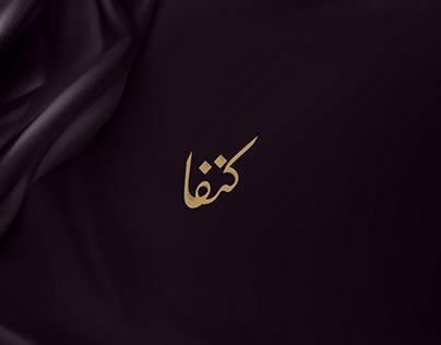 Canava | Logo And Brand identity