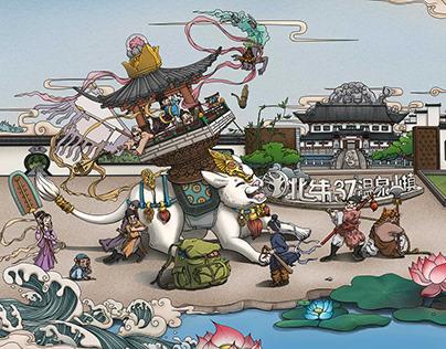 北纬37°项目插画