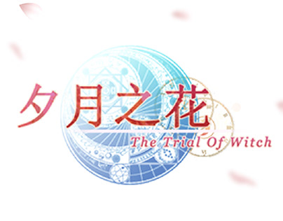 The trial of witch Game Project Project