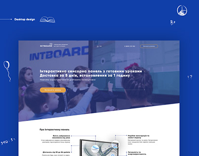 Interactive panels landing page web design