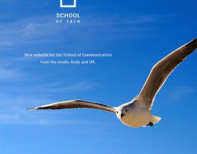 School of Talk. Website for the School of Communication