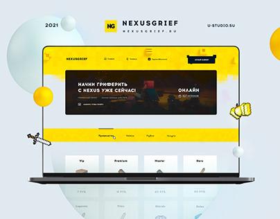 Веб-дизайн для проекта NexusGrief