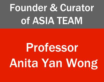 Anita Yan Wong