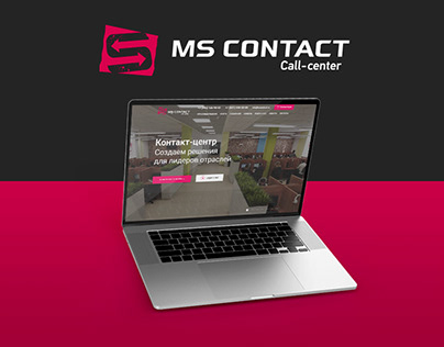 MS Contact (2019)