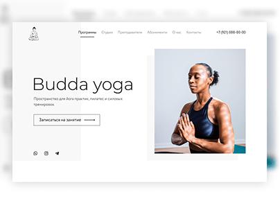 Budda yoga | redesign