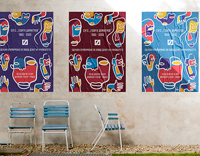 Celebrate 55 years - Poster design and branding