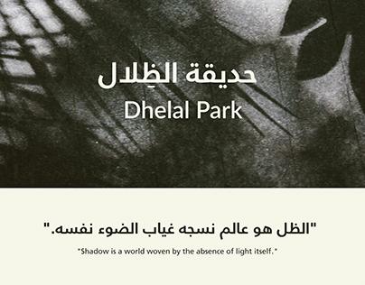 Dhelal Park -Wayfinding &Interpretation Signage