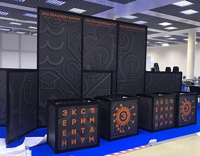 Exhibition stand for Experimentanium