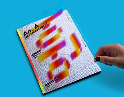 An_A Magazine