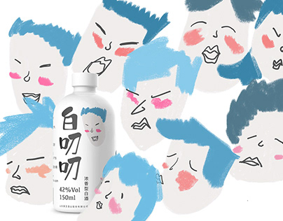 白叨叨 景芝时尚小酒产品 BaiDaoDao the Small-bottle Liquor