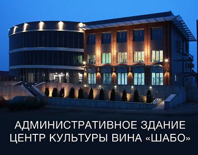 Административное Здание | Exterior Lighting