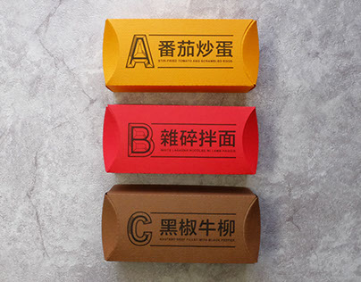 Boxes, Type, Labels