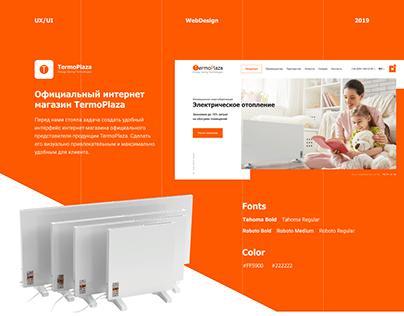 TermoPlaza | Webstore