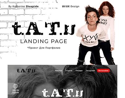 Группа TATU   Landing Page