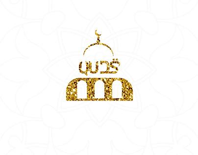 Jerusalem , in a beautiful golden shape