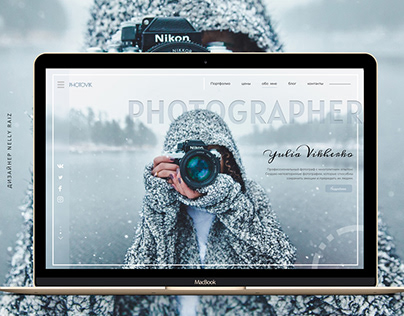 Landing Page for Photography