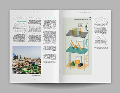 White Paper Design for Knight Frank Middle East