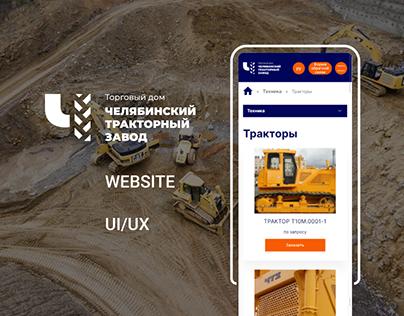 Chelyabinsk Tractor Plant | website
