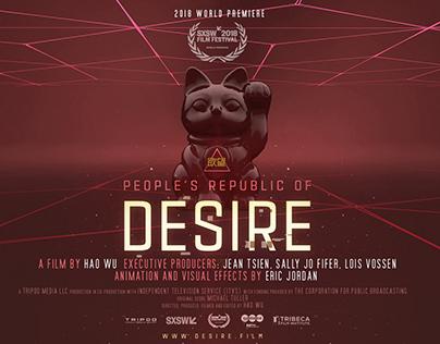 Film: Peoples Republic of Desire