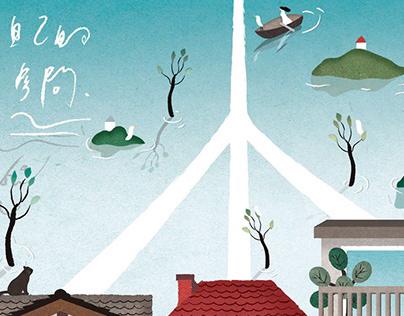 國立歷史博物館網路宣傳活動合作插畫|illustration for promotional|自己的房間