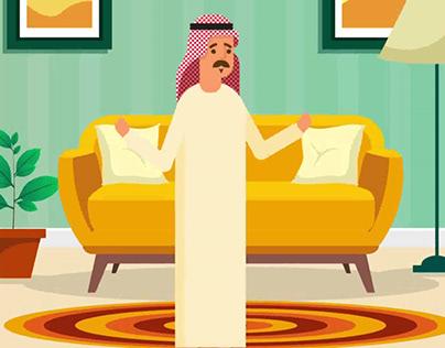 Sahala App promotional video