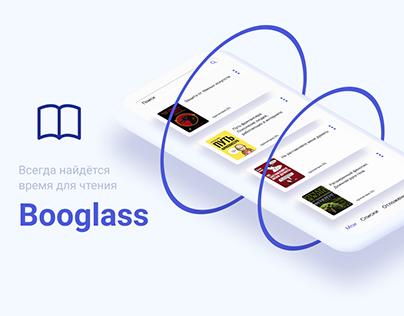Landing Page | Библиотека | Книжный магазин | Booglass