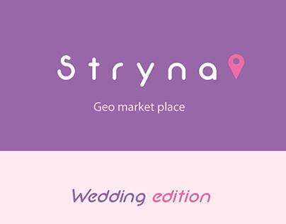 Stryna Geo Market Place Wedding edition - Concept 2013